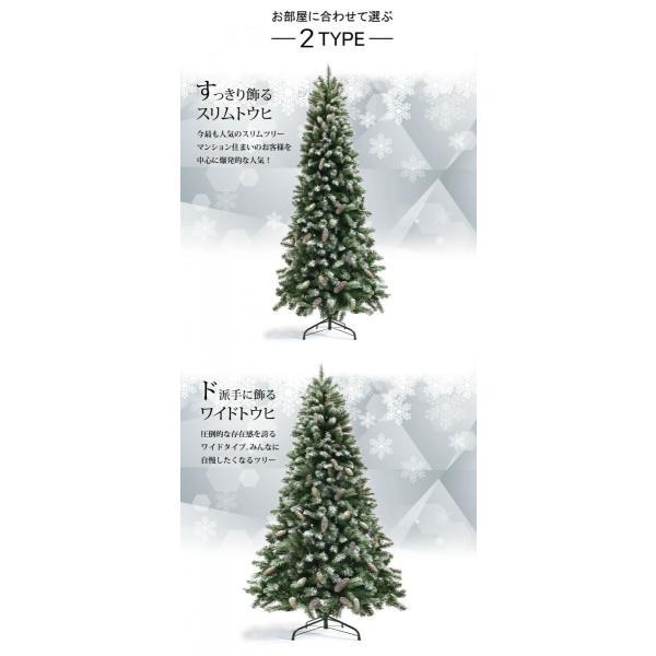クリスマスツリー 北欧 ドイツトウヒツリー240cm 2019新作ツリー ヌードツリー 飾り|ningyohonpo|04