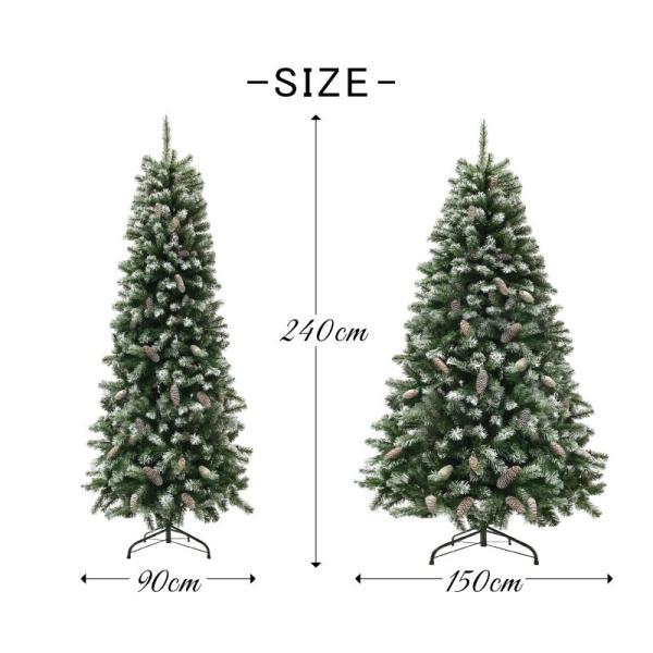 クリスマスツリー 北欧 ドイツトウヒツリー240cm 2019新作ツリー ヌードツリー 飾り|ningyohonpo|06