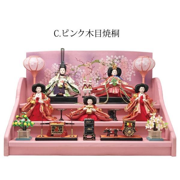 雛人形 ひな人形 焼桐三段飾り ningyohonpo 11