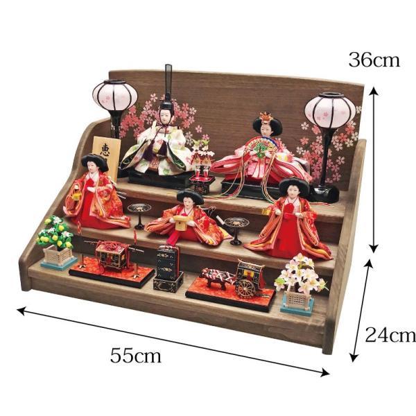 雛人形 ひな人形 焼桐三段飾り ningyohonpo 15