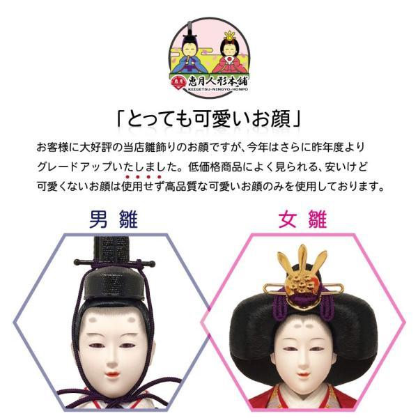 雛人形 ひな人形 壁掛けL字ケース コンパクト 雛 親王飾り ningyohonpo 03