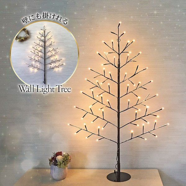 クリスマスツリー 90cm おしゃれ 北欧 タペストリー wall light tree 飾り|ningyohonpo