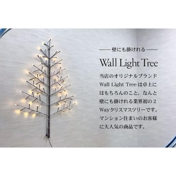クリスマスツリー 90cm おしゃれ 北欧 タペストリー wall light tree 飾り|ningyohonpo|02