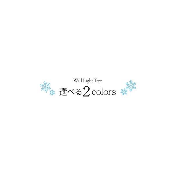 クリスマスツリー 90cm おしゃれ 北欧 タペストリー wall light tree 飾り|ningyohonpo|03