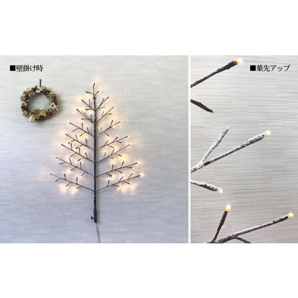 クリスマスツリー 90cm おしゃれ 北欧 タペストリー wall light tree 飾り|ningyohonpo|05