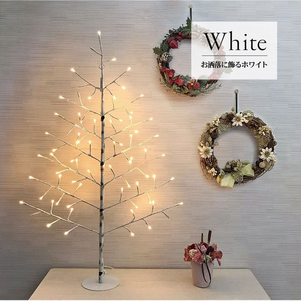 クリスマスツリー 90cm おしゃれ 北欧 タペストリー wall light tree 飾り|ningyohonpo|06