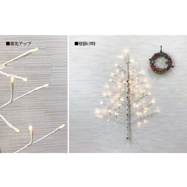 クリスマスツリー 90cm おしゃれ 北欧 タペストリー wall light tree 飾り|ningyohonpo|07