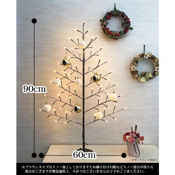 クリスマスツリー 90cm おしゃれ 北欧 タペストリー wall light tree 飾り|ningyohonpo|09