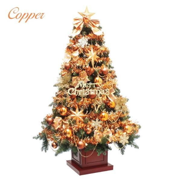 クリスマスツリー 北欧 ウッドベースツリーセット180cm 木製ポットツリー 飾り|ningyohonpo|04