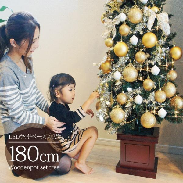 クリスマスツリー オーナメントセット ウッドベーススリムツリーセット180cm 木製ポットツリー|ningyohonpo