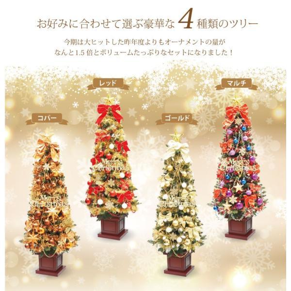 クリスマスツリー オーナメントセット ウッドベーススリムツリーセット180cm 木製ポットツリー|ningyohonpo|02