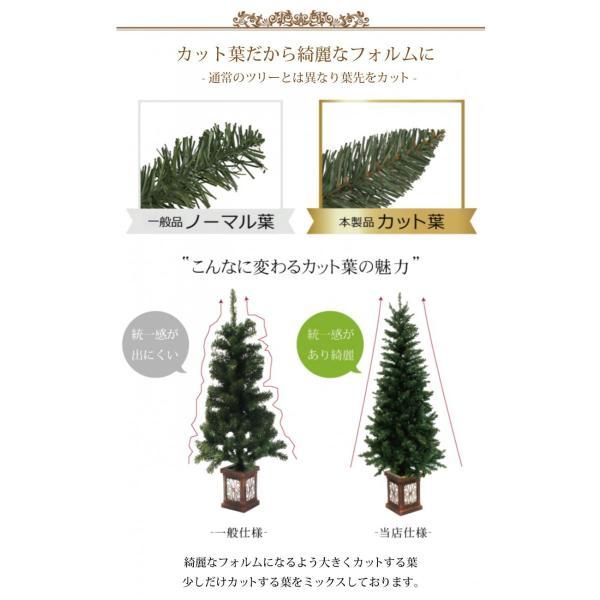 クリスマスツリー オーナメントセット ウッドベーススリムツリーセット180cm 木製ポットツリー|ningyohonpo|03