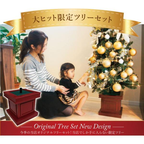 クリスマスツリー オーナメントセット ウッドベーススリムツリーセット180cm 木製ポットツリー|ningyohonpo|04