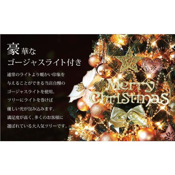 クリスマスツリー オーナメントセット ウッドベーススリムツリーセット180cm 木製ポットツリー|ningyohonpo|05
