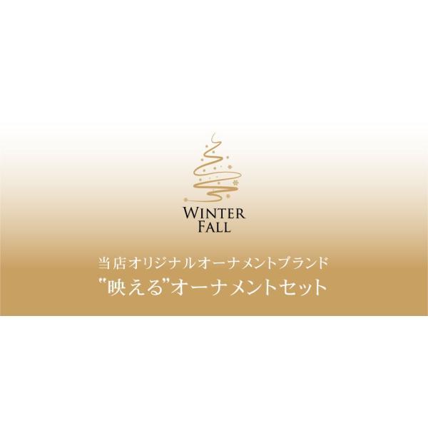 クリスマスツリー 120cm おしゃれ 北欧 Winter Fall ウッドベースツリーセット 飾り|ningyohonpo|02