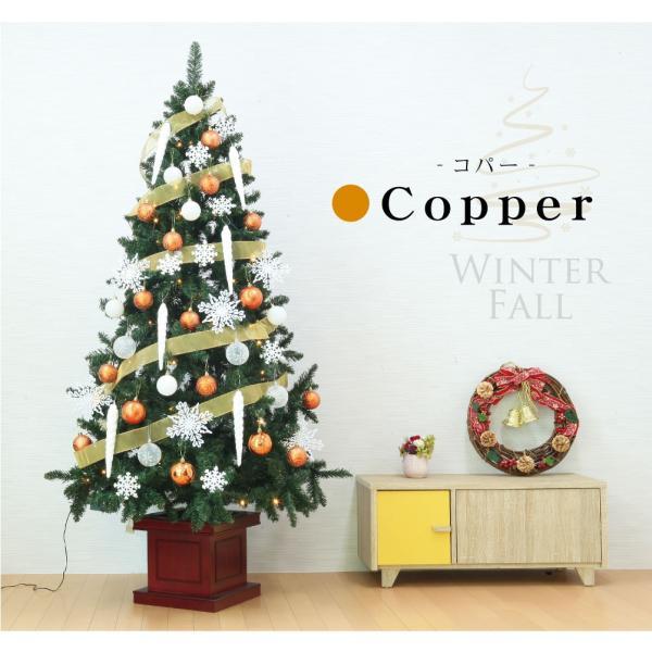 クリスマスツリー 120cm おしゃれ 北欧 Winter Fall ウッドベースツリーセット 飾り|ningyohonpo|11