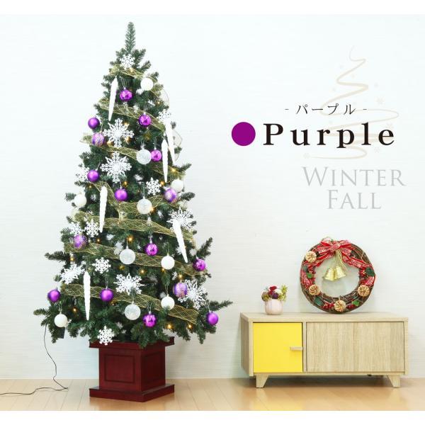 クリスマスツリー 120cm おしゃれ 北欧 Winter Fall ウッドベースツリーセット 飾り|ningyohonpo|13