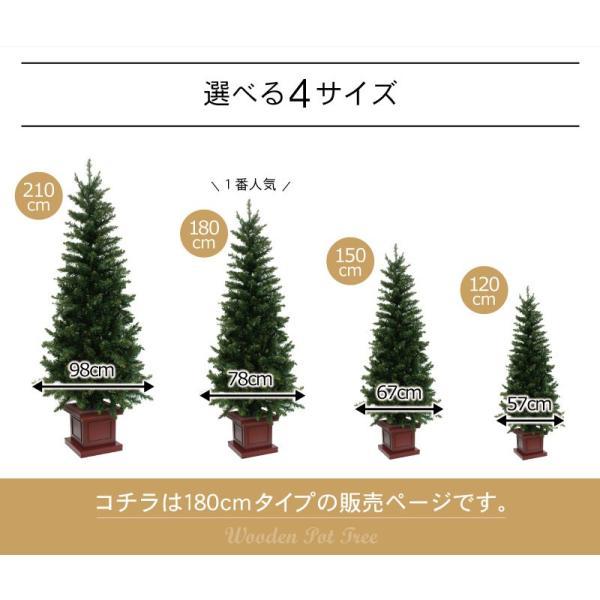 クリスマスツリー 北欧 ウッドベーススリムツリー180cm 木製ポットツリー 北欧 ヌードツリー 飾り|ningyohonpo|11