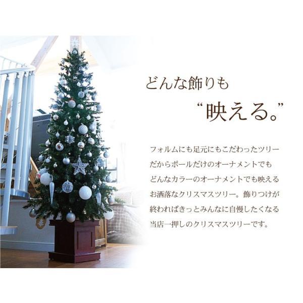 クリスマスツリー 北欧 ウッドベーススリムツリー180cm 木製ポットツリー 北欧 ヌードツリー 飾り|ningyohonpo|12