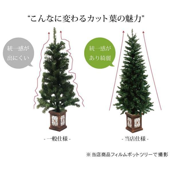 クリスマスツリー 北欧 ウッドベーススリムツリー180cm 木製ポットツリー 北欧 ヌードツリー 飾り|ningyohonpo|07