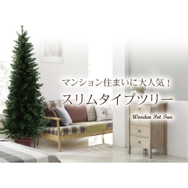 クリスマスツリー 北欧 ウッドベーススリムツリー180cm 木製ポットツリー 北欧 ヌードツリー 飾り|ningyohonpo|08