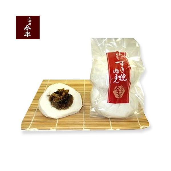 【人形町今半】すき焼肉まん(1袋2個入)|ningyouchouimahan