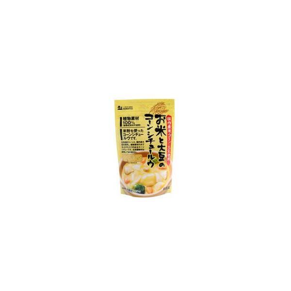 創健社 お米と大豆のコーンシチュールウ
