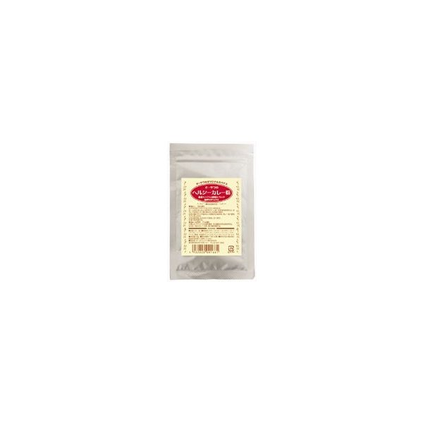 オーサワのヘルシーカレー粉