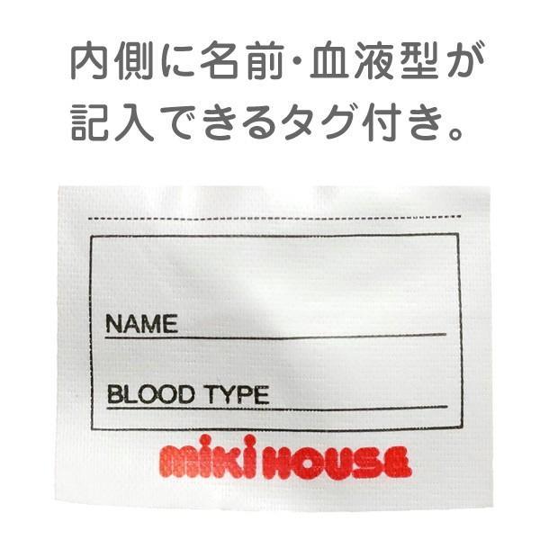 【ミキハウス】水着4800【10800円以上で送料無料(国内)】|ninnananna|04
