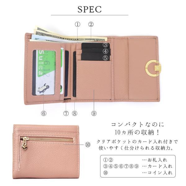 二つ折り財布 レディース 本革 リング ハートチャーム付き かわいい おしゃれ 定期入れ 便利な収納 通勤 通学