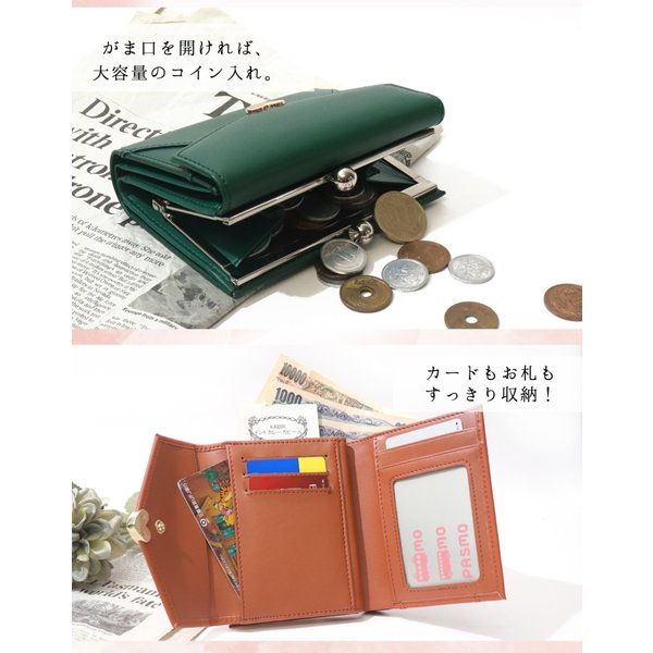二つ折り財布 レディース 本革 がま口 使いやすい ハートチャーム かわいい おしゃれ 定期入れ 便利な収納 通勤 通学 革 カード 財布 ninon 04