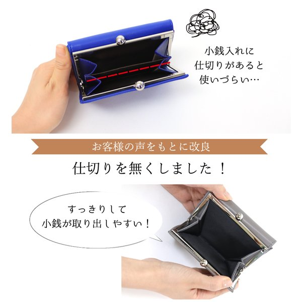 二つ折り財布 レディース 本革 がま口 使いやすい ハートチャーム かわいい おしゃれ 定期入れ 便利な収納 通勤 通学 革 カード 財布 ninon 05
