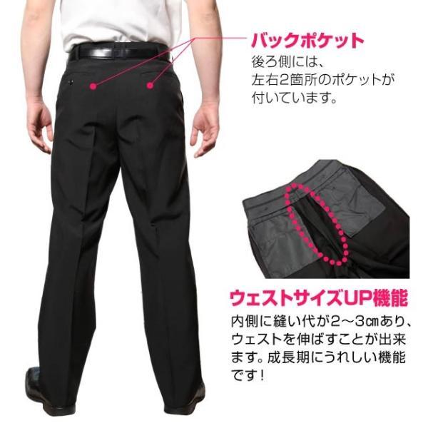 学生服 ズボン 夏用 標準型 裏綿で通気性&吸汗性が優れた逸品!|nippi|06