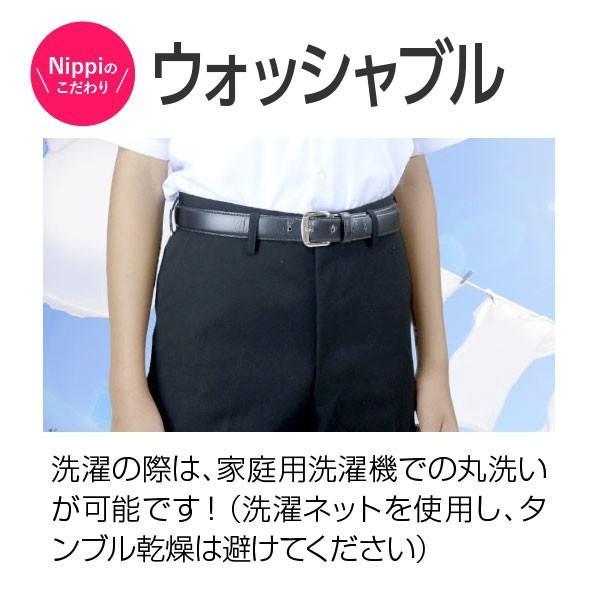 学生服 ズボン 夏用 標準型 裏綿で通気性&吸汗性が優れた逸品!|nippi|09