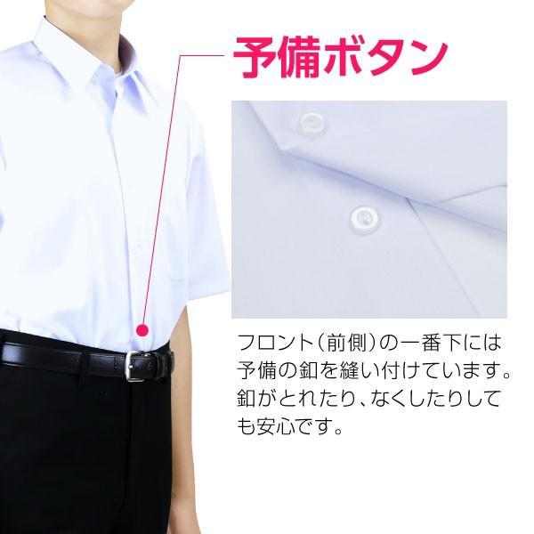 半袖 スクールシャツ(左胸ポケット) 2枚セット 形態安定 抗菌防臭付 カッターシャツ|nippi|06