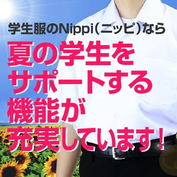 半袖 スクール開襟シャツ(左胸ポケット) 2枚セット 白 形態安定 抗菌防臭|nippi|02