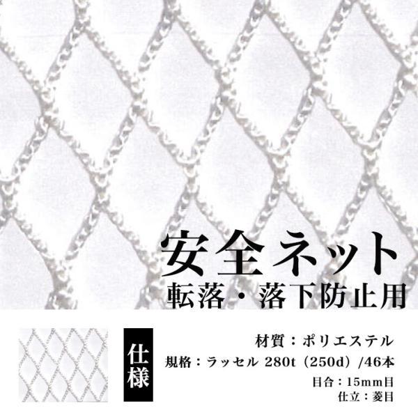 吉田隆 長さ 910 mm (1.6mm) 網...