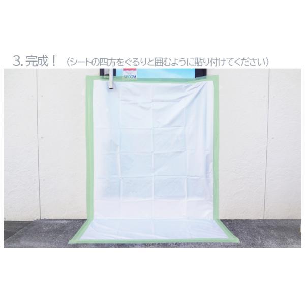 水ピタ 防水シート (防水生地) 台風・ゲリラ豪雨対策 水害対策 06)幅(cm):140×長さ(m):6|nippon-clever|05