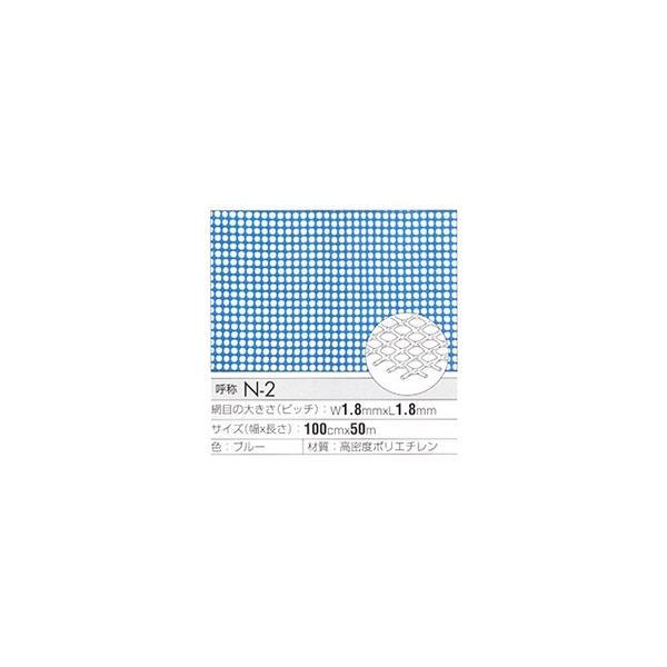 トリカルシート トリカルネット CLV-N-2 ブルー 幅1000mm×長さ1m 切り売り nippon-clever
