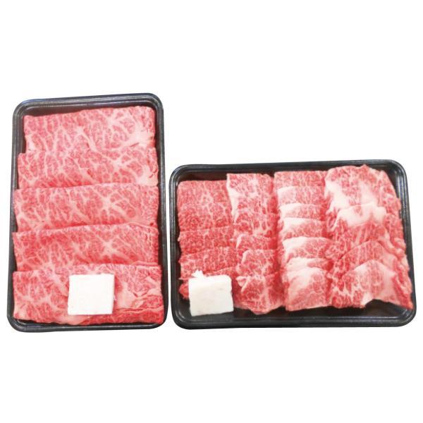 松阪牛 肩ロースすき焼き&カルビ焼肉セット