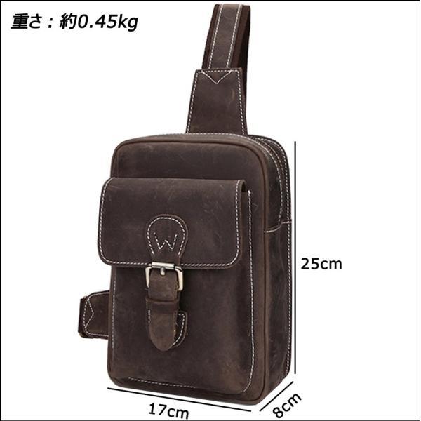 ボディバッグ メンズ 本革 レザー アンティーク ワンショルダーバッグ アウトドア 斜めがけ ショルダーバッグ ブラウン iPad mini対応 自転車鞄