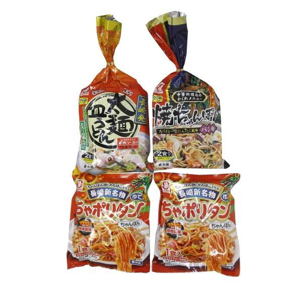 3種類 食べ比べ おいしい お取り寄せ グルメ ギフト 白雪食品 しらゆき 長崎焼麺バラエティーセット 1.19kg