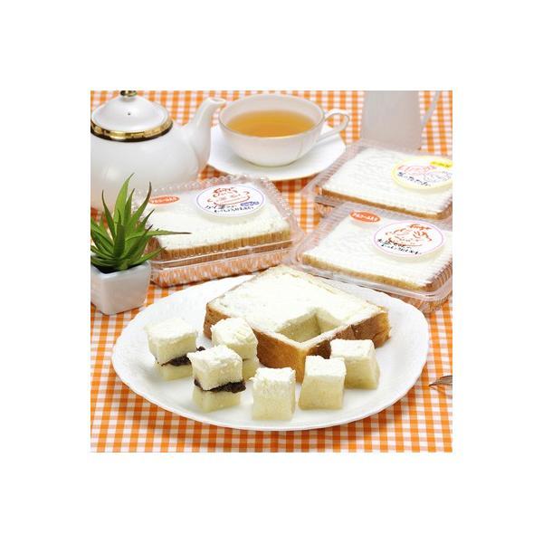 パン 食パン 菓子パン ケーキハウストリコロール 送料無料 ポイント消化