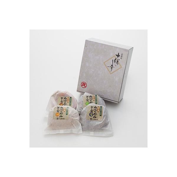 北海道 お取り寄せ カマンベールチーズ 100g×4種 味噌 熟成 送料無料 ポイント消化