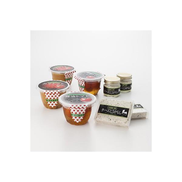 北海道 お取り寄せ トマト とうがらし 4種 味噌 チーズ 特製 送料無料 ポイント消化
