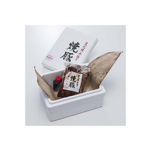 お取り寄せ 焼き豚 直火焼き 肩ロース 1本 株式会社カルネ・ジャパン 滋賀県 送料無料 ポイント消化