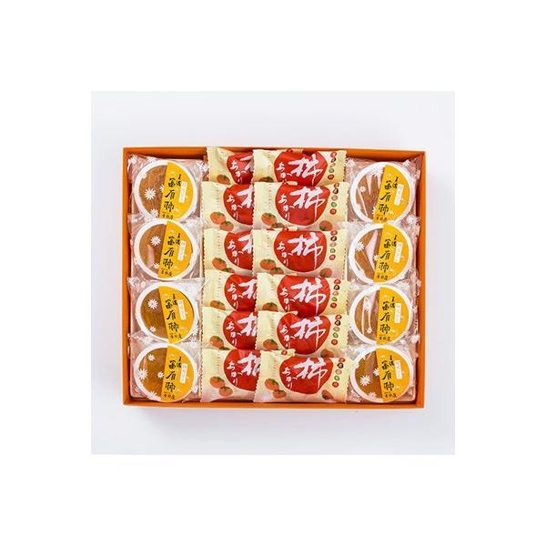 富有柿詰合せ 株式会社御菓子所吉野屋 岐阜県 岐阜が発祥地とされる富有柿をふんだんに使ったお菓子のセット 。 送料無料 ポイント消化