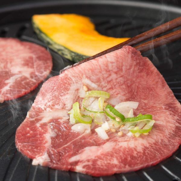 牛タン US産 仙台名物 牛タン 2.5mm 500g 2〜3人前 焼き肉 牛たん バーベキュー タケシタミート