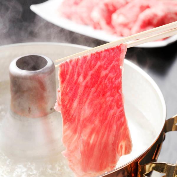 関村牧場 漢方和牛 カタロース すき焼き しゃぶしゃぶ用 牛肉 冷凍 和牛 すき焼 国産 牛肩ロース 薄切り 赤身 宮城