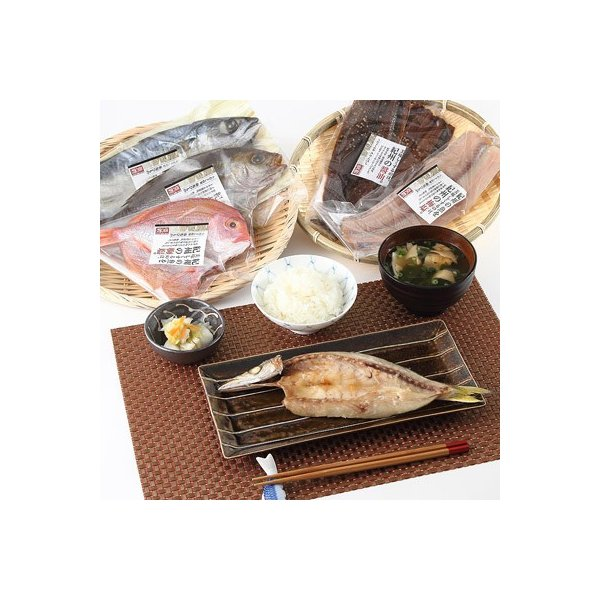 日本で唯一! 梅塩の干物&味醂干し(湯浅醤油使用)セット | 魚義商店・和歌山県 送料無料 ポイント消化